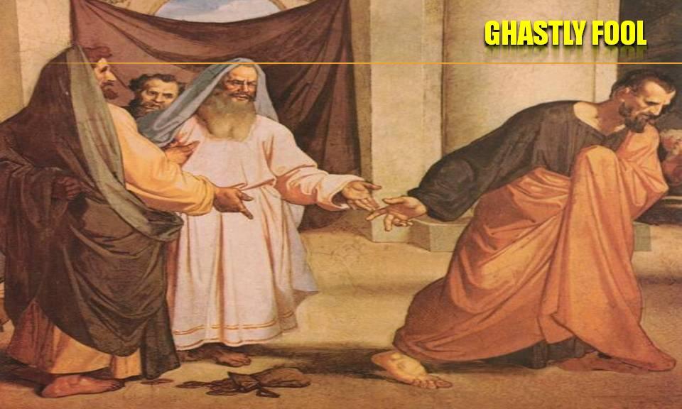 ghastly-fool