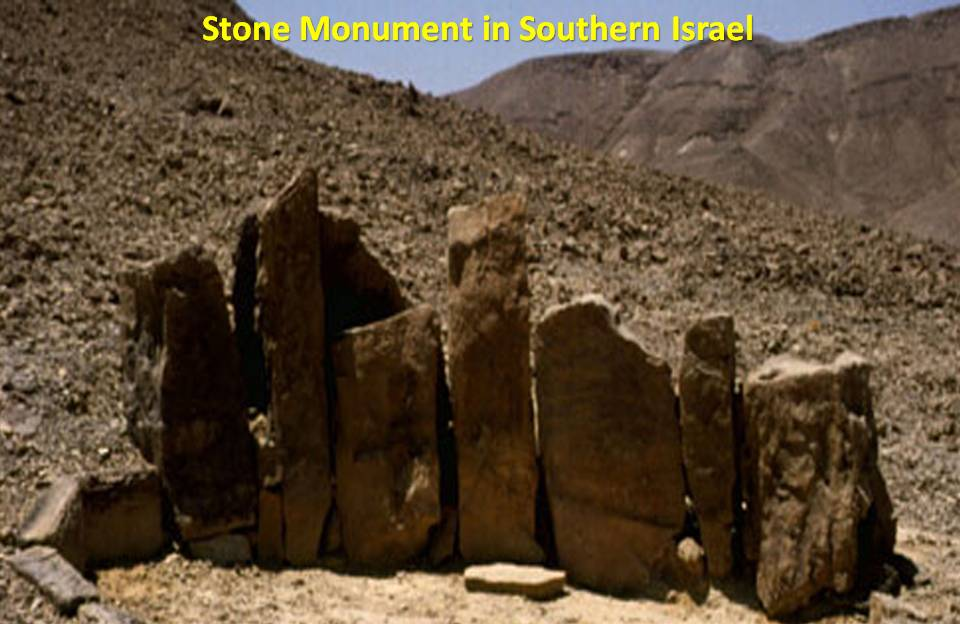 Stone Monument in Israel