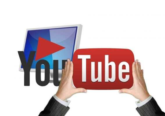 как создавался канал YouTube