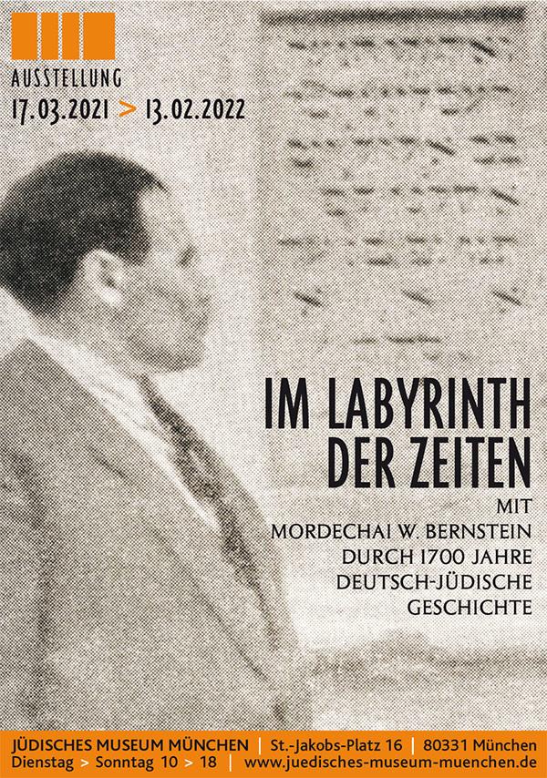 Jüdisches Museum Im Labyrinth der Zeiten