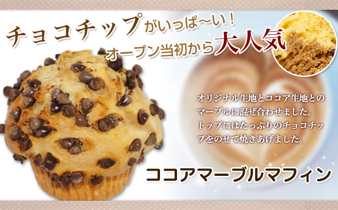 sweets-muffin05