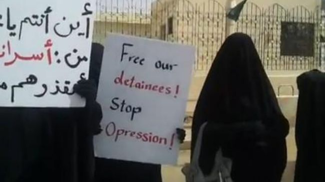 Saudi women protest in Qassim demanding the release of prisoners who have been held without trial. (2012)