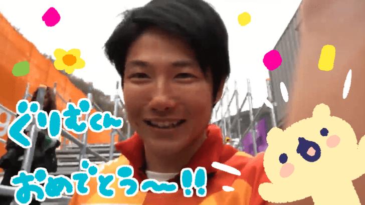 成田緑夢金メダル