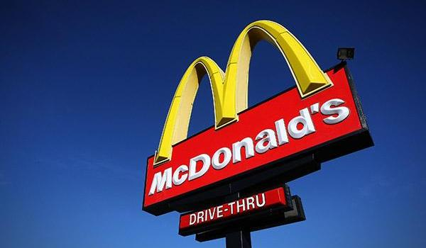 McDonald's to Start Serving Vehicles Waiting to Cross George Bush