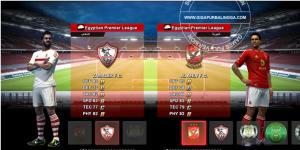 patch-pes-2013-terbaru-patch-nova-premium-league1-300x150-7745566