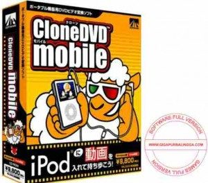 clonedvd-mobile-full-300x264-2065569