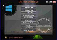 ratiborus-kms-tools-terbaru-200x140-1467205