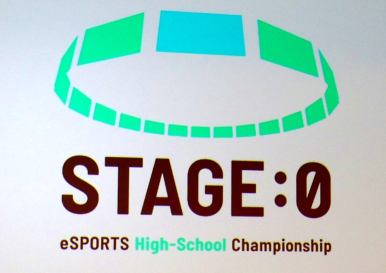 高校対抗の大会『Coca-Cola STAGE:0 eSPORTS High-School Championship 2019』