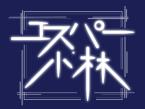 【夜の部】エスパー・小林_logo