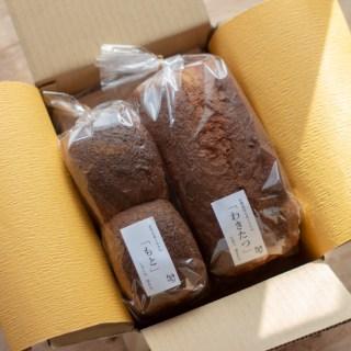わきたつ もと 国産 スペルト小麦 古代小麦 オーガニック 全粒粉 石臼 石窯 天然酵母 国産小麦