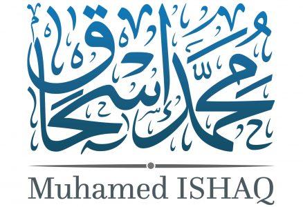 مدونة محمد اسحاق