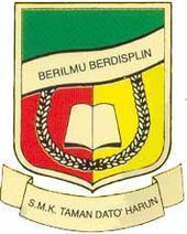 Sekolah Menengah Kebangsaan Taman Dato Harun (kenangan dulu-dulu) (3/6)