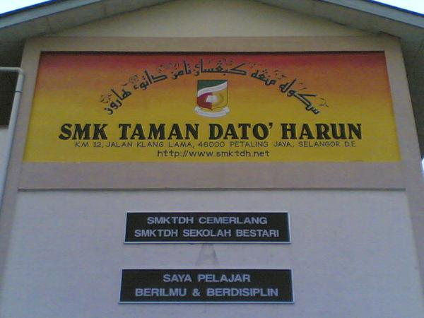 Sekolah Menengah Kebangsaan Taman Dato Harun (kenangan dulu-dulu) (5/6)
