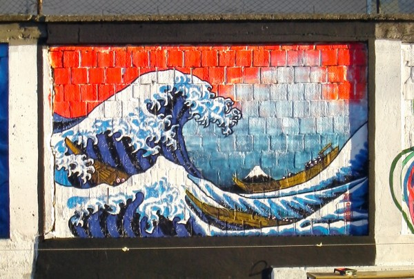 The Great Wave of Pančevo
