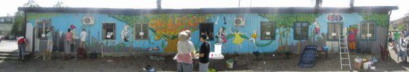 Hi Neighbour Youth Center