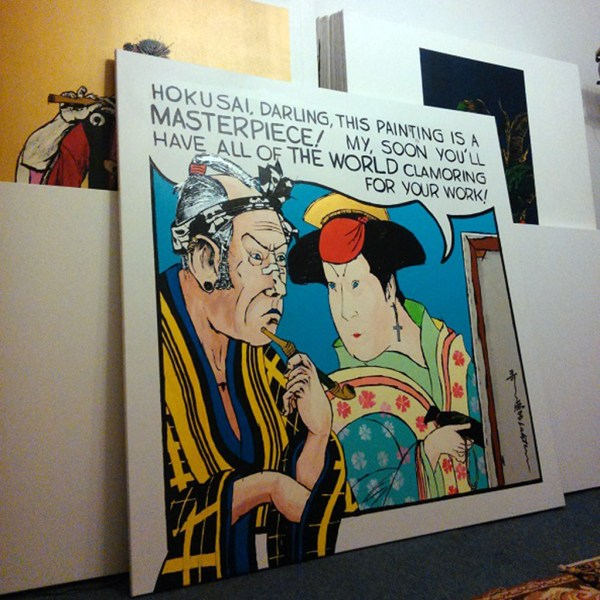 Masterpiece -size reference-