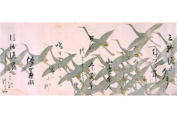 『鶴下絵三十六歌仙和歌巻』(つるずしたえわかかん)