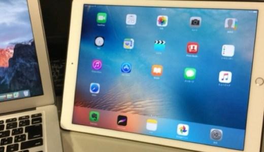 iPadセルラーモデルにSIMカードを装着・格安SIM初体験