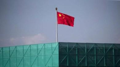 Photo of Corrupção. Pena de morte para banqueiro chinês