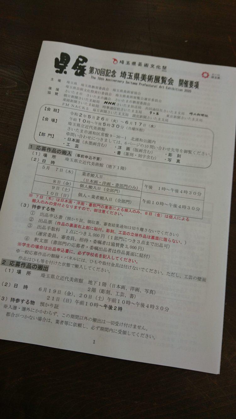 DSC_1553