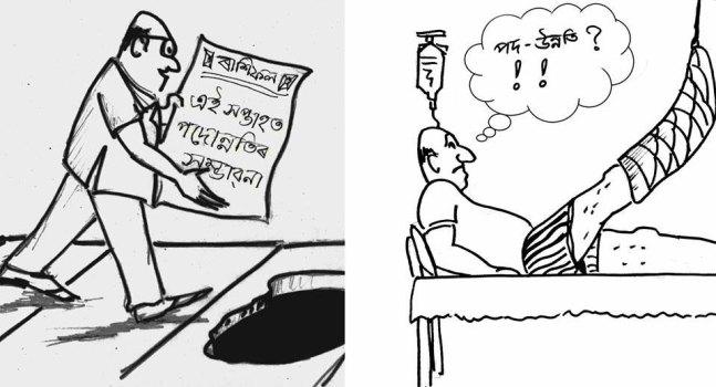 cartoon-Gauri sankar