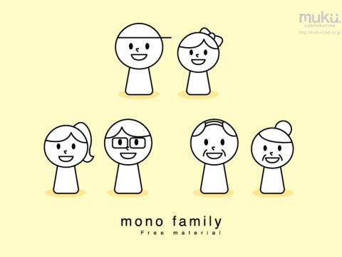 【無料素材配布】家族のモノクロイラスト作ってみました。
