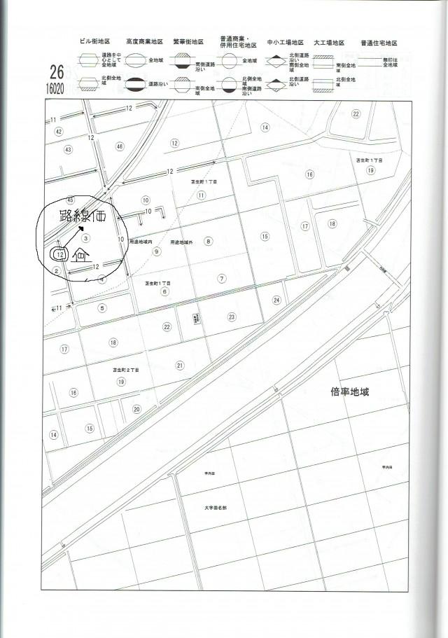 査定地の路線価図