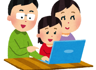 インターネットで物件検索をする家族