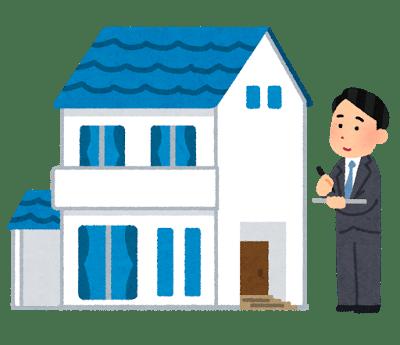 既存住宅売買瑕疵担保保険