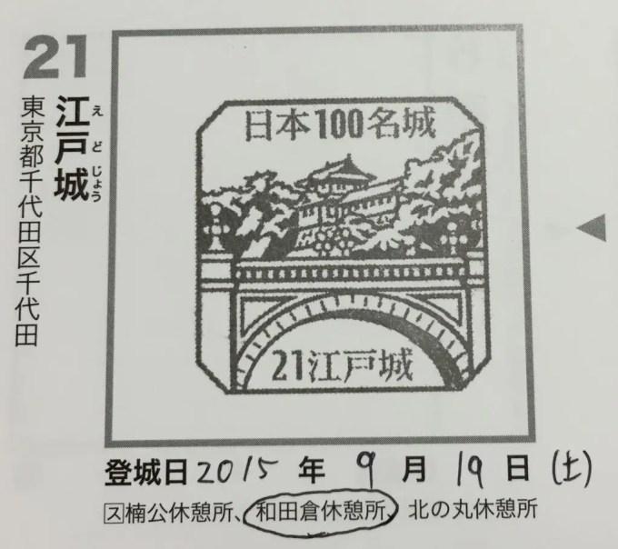 20151001002301