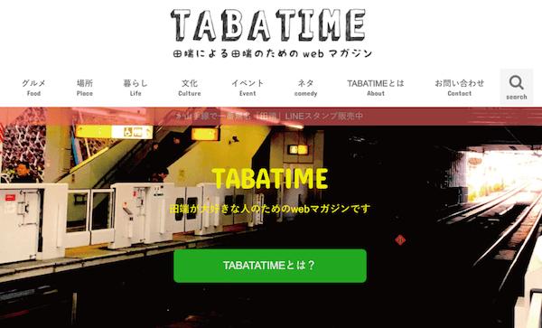 Tabatime