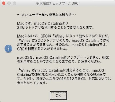 GRC for Mac