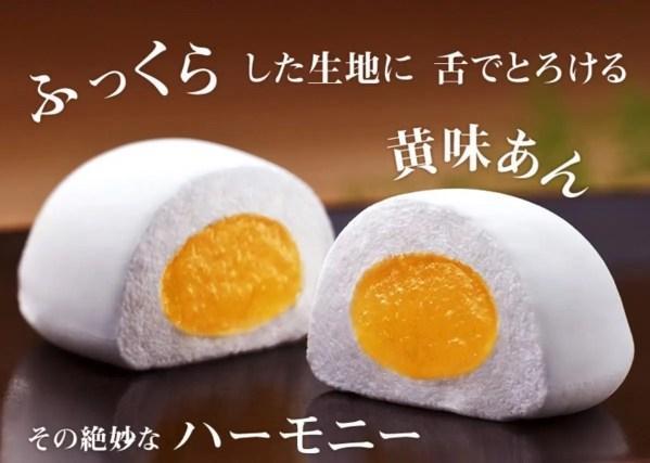 福岡の鶴乃子