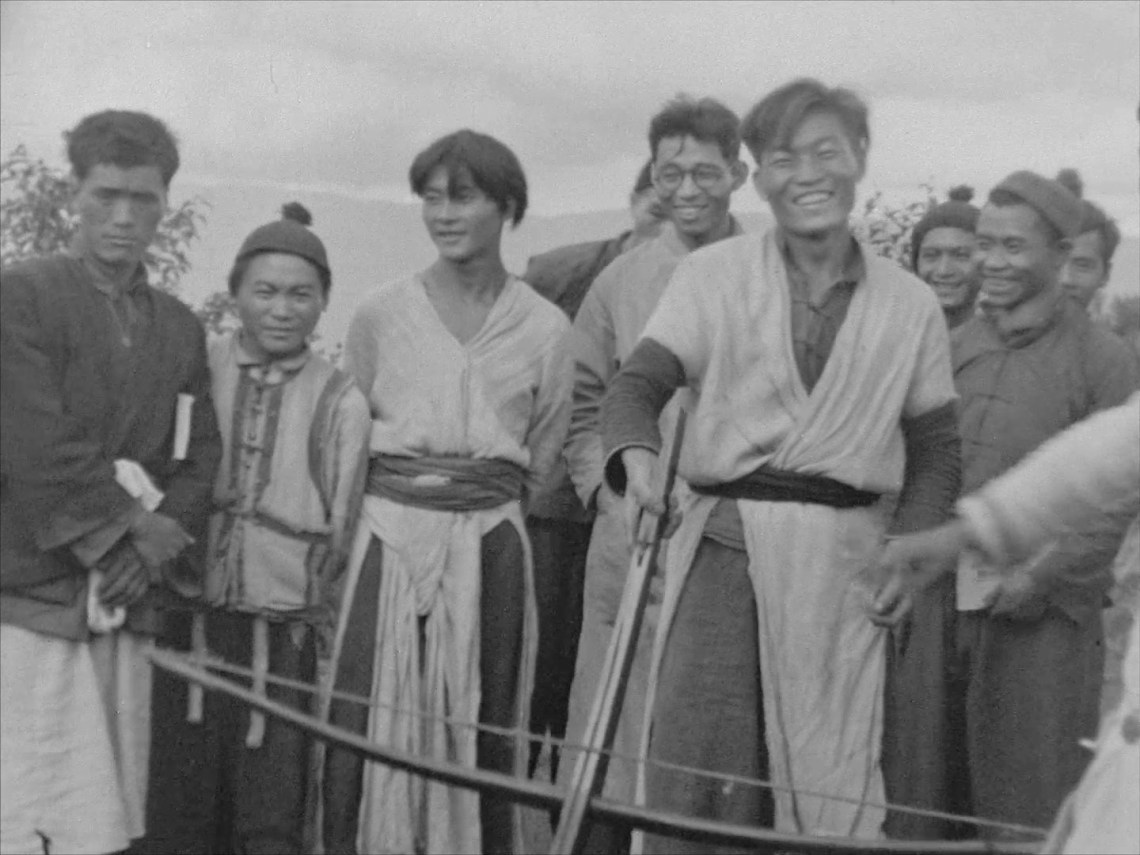 Among the Tribes in South West China (1946)