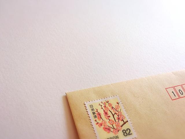料金不足 郵便 どうなる