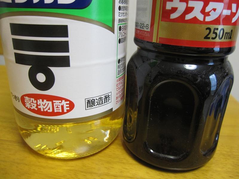 穀物酢 ウスターソース