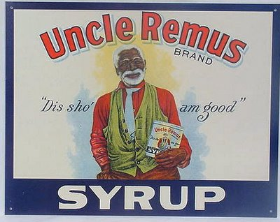 uncleremussyrup