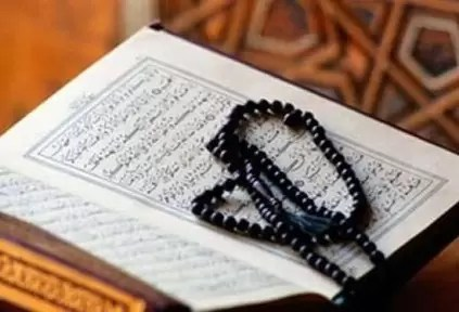 قراءة القرآن في المنام للعزباء