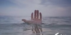 تفسير الاحلام الغرق في البحر