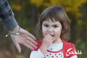كيفية التعامل مع الطفل العنيد والعصبي في عمر السنتين ونصف