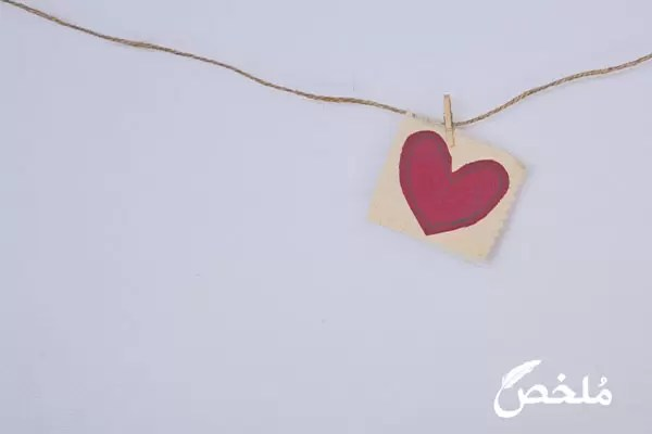 آيات المحبة والقبول والهيبة