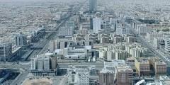 عقوبة التحرش بطفل في السعودية
