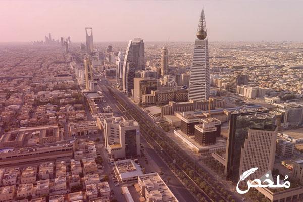 عقوبة الخلوة غير الشرعية في السعودية