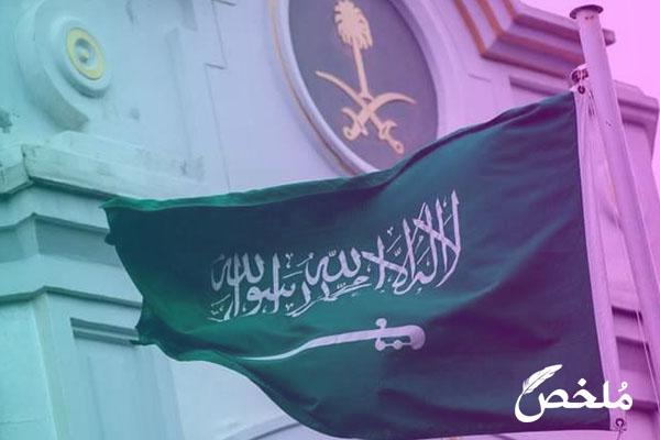 عقوبة تعاطي الحشيش في السعودية