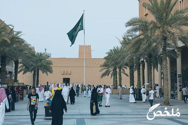 عقوبة زواج المسيار في السعودية