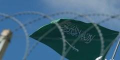 عقوبة سب الملك في السعودية