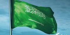 عقوبة سرقة السيارات في السعودية