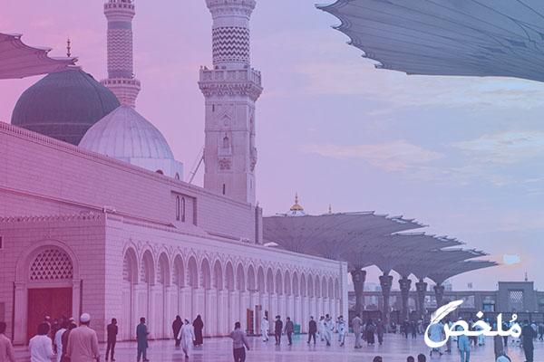 عقوبة غسيل الاموال في السعودية