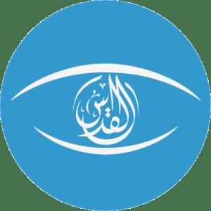 شعار ملتقى القدس الثقافي