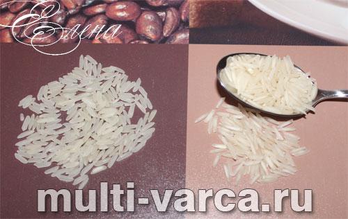 Pilaf sucré aux raisins secs dans une mijoteuse